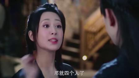 杨紫一把葡萄干扔火神脸上,邓伦你干嘛呢