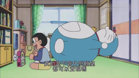 实现愿望的哆啦A梦,吃掉了超大型铜锣烧,撑到圆滚滚动不了