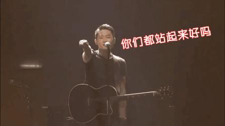 """梁博""""军训式互动""""走红网络,歌迷:很害怕不敢不嗨!"""