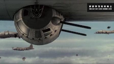 经典空战大片,轰炸机冒着密集的防空炮火,长途奔袭轰炸德国本土