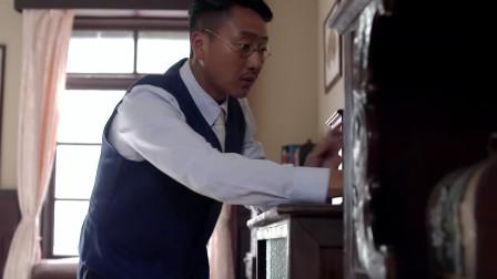 孙世奇偷看大花的卧室,查找机密文件,谁料却被大花瓮中捉鳖