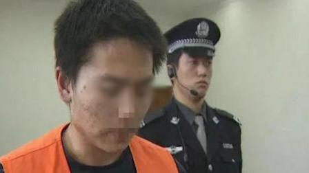 """北京""""孙小果""""减刑细节曝光,出狱8个月再犯案,最高检最新回应"""