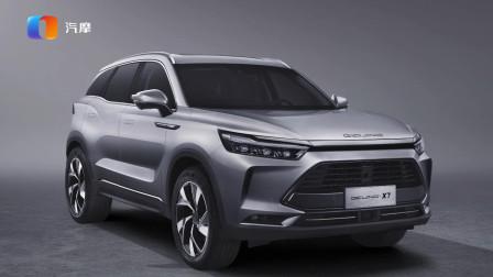 预售价10万-15万元 BEIJING-X7全面接受预订