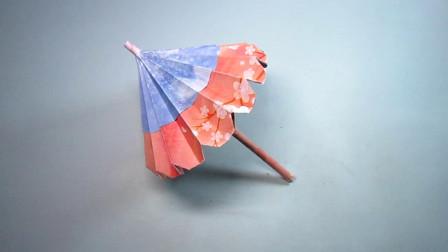手工折纸,小雨伞的简单折法,还能收缩超漂亮