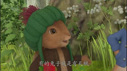 比得兔:本杰明被比得兔夸了,瞬间嘚瑟起来,结果尴尬了