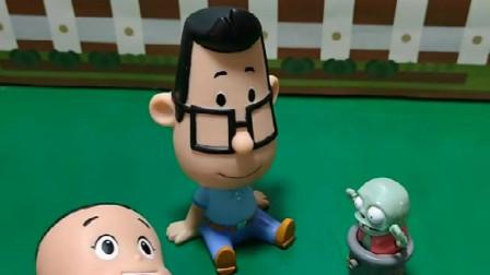 小僵尸不认识他的爸爸了,把小头爸爸当成了爸爸,小僵尸是失忆了吗?