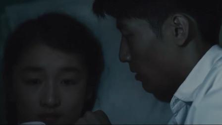 山楂树之恋:窦骁看着床上的周冬雨狂咽口水,估计在想:我太馋了!