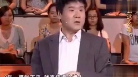 王福重教授: 医生是各行业职业道德最好的