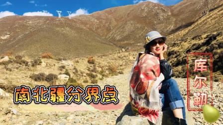 南北疆分界点库尔勒,丝绸之路铁门关,巴音布鲁克草原天鹅湖。