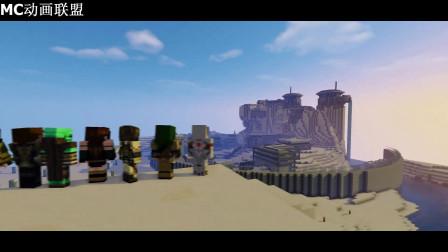 我的世界动画-正义者联盟-03