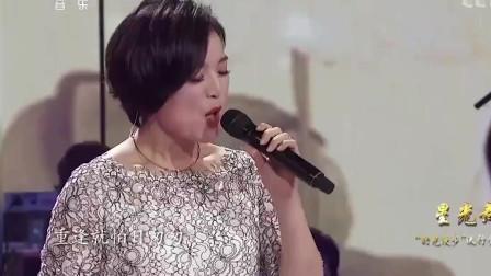 白雪演唱《久别的人》,用最纯净的心,唱最美的歌!