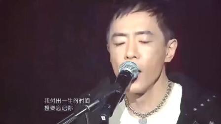 黄贯中现场激情演唱《特别的爱给特别的你》,唱出了不一样的味道