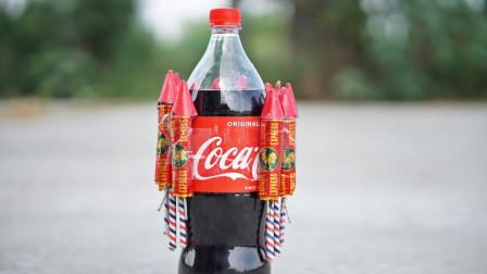 将窜天猴烟花绑在可乐瓶上,它能把可乐带飞吗?结局太有意思了