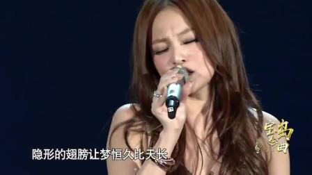 当张韶涵碰上这首《淋雨一直走》,简直唱出她这一生,歌词太扎心了