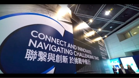 亚洲物流及航运会议2019:香港 – 一个联通国际及创新的平台