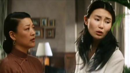 宋庆龄不顾父母的反对,毅然决定与流亡中的孙中山恋爱