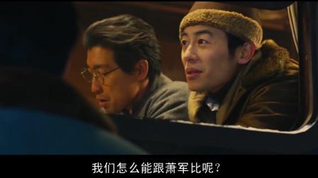 黄金时代:冯绍峰火车站送别汤唯这段,让我看到了两人的演技!