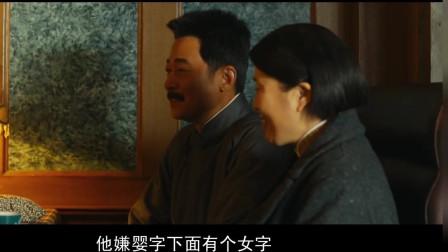 黄金时代:听鲁迅先生谈文人,这波解释很经典了,不得不令人深思!