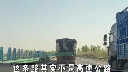 韩国人开车去中国山东的高速公路太危险,第一次去服务区的反应