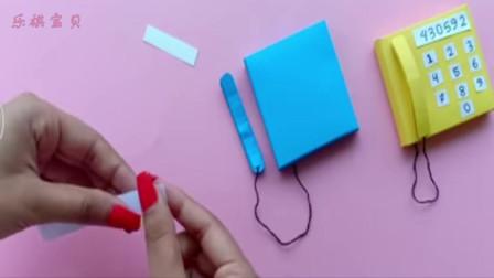 手工制作儿童玩具电话