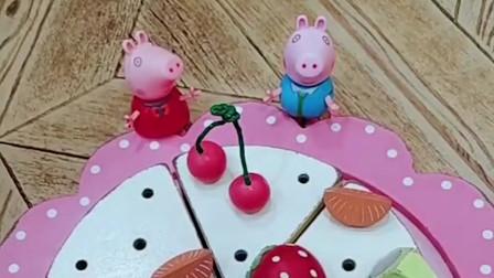 猪妈妈过生日,佩奇乔治给妈妈做蛋糕,佩奇乔治去叫猪妈妈结果蛋糕不见了!