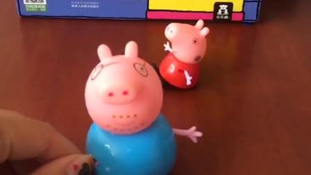 佩奇和猪爸爸玩捉迷藏,结果猪爸爸找不到佩奇,你们会告诉猪爸爸吗?