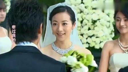 总裁与灰姑娘有情人终成眷属 甜蜜大婚超幸福 完美的结局