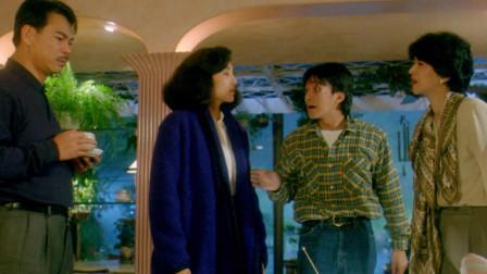 一部香港爆笑喜剧,阿星真是实力搞笑,两个女人都不想!