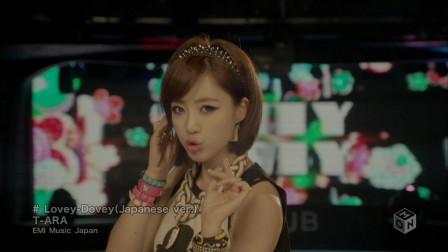 韩国女组合T-Ara - Lovey-Dovey