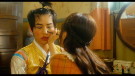 狼少年韩国魔幻纯爱电影,女主的一个承诺竟让