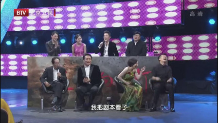 大戏看北京:《打狗棍》的演员太逗了,说话把于毅笑得直拍大腿