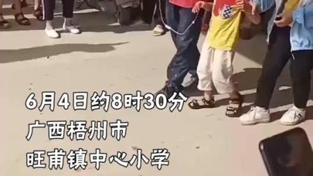 广西砍伤小学生嫌疑人已被警方控制,伤者均已送医救治