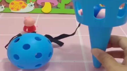 乔治玩发射玩具,把自己当成球坐在里面,这也太危险了