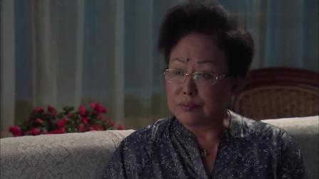我的极品老妈:江小洋辞职,和方韬的事情不妥协,她也想有人依靠