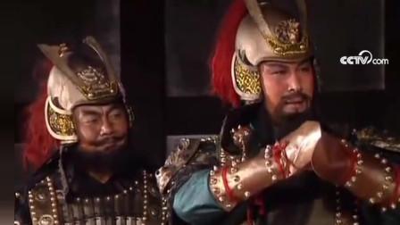 三国演义:关二爷也太可爱了!好不容易说个假话还被揭穿,乐得刘备哈哈大笑