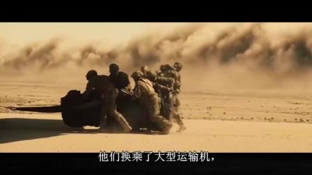 揭开重重迷雾, 电影《新木乃伊》一个关于一次15秒的传说!
