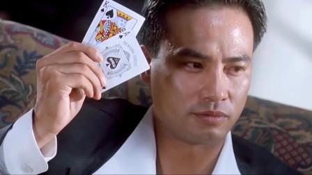 万万没想到,任达华也是玩扑克的高手,看起来就像是开挂