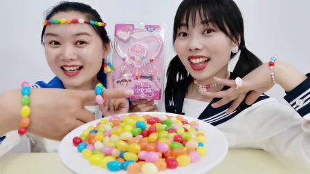 妹子炫首饰,闺蜜眼红拿糖果从头到手做一套,结果被抢走吃掉真逗