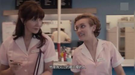 凯蒂的道别:怀春少女凯蒂,把布鲁诺想的太好,长辈劝告她小心