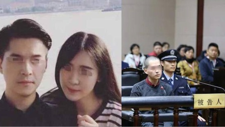 """""""上海冰柜藏尸案""""罪犯被执行死刑 2分钟回顾案情"""