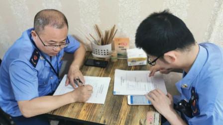 """全国首张罚单!浙江一饭店因""""未配备公筷公勺""""被罚50元"""