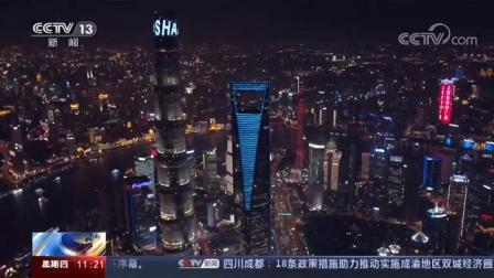 """上海 """"五五购物节"""":五月网络零售额近1千亿元"""