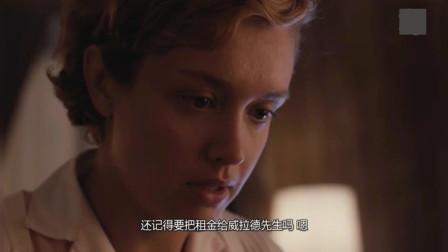 凯蒂的道别:青春少女向往爱情,询问母亲一见钟情,被泼冷水
