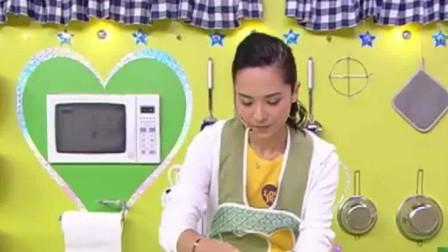 美女厨房:美女们现场请教师傅做菜,郑中基一直在旁边搞破坏,真是太调皮了!