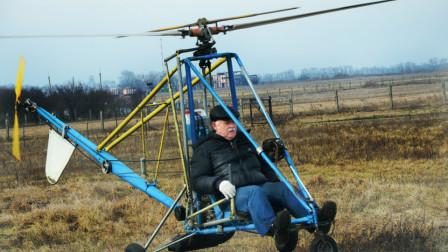 """高手在民间!农村大爷3000元打造""""直升机"""",一次能飞2小时"""