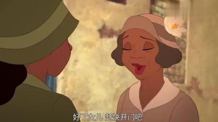 公主和青蛙:女儿为了爸爸的梦想,不怕辛苦,替爸爸完成梦想