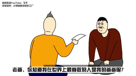 (中字)韩国搞笑沙雕动画,每天都吃热乎乎的汤饭?