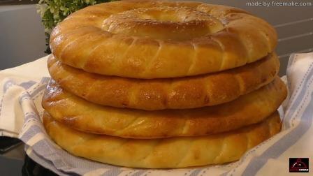 奥兹 别克早餐面包 Ozbek Breakfast Bread