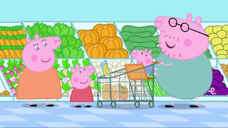 小猪佩奇:佩奇一家去超市购物,购物都装的满满的,猪爸爸喜欢吃巧克力蛋糕