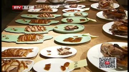 餐饮行业逐渐回暖  外卖盒饭很给力 首都经济报道 20200604